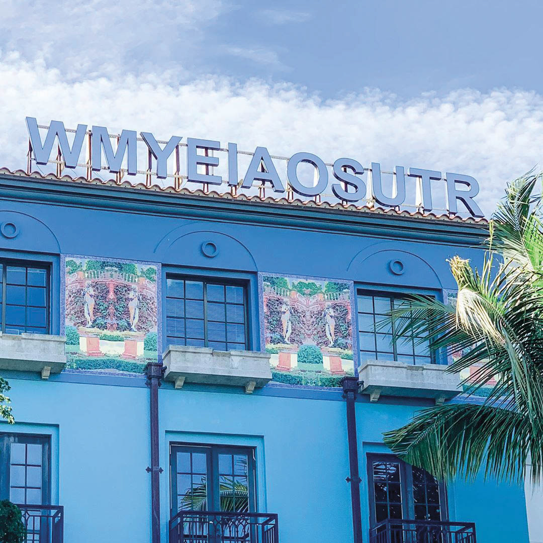 blue building blue windows
