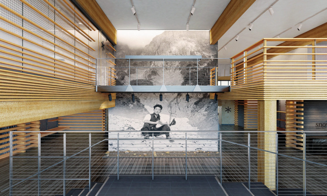 Snow Peak's Flagship In Portland Is Design-Centric Inside And Out